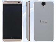 Eva Sành điệu - Xuất hiện hình ảnh HTC One E9 màn hình 5,5 inch siêu nét