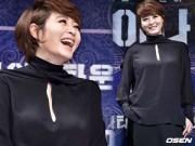"""Làng sao - """"Nữ hoàng gợi cảm"""" Kim Hye Soo ngày càng phát tướng"""