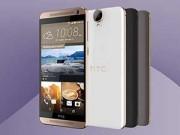 Góc Hitech - HTC One E9+ màn hình 5,5 inch siêu nét chính thức ra mắt
