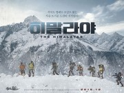 Lịch chiếu phim rạp CGV từ 4/3-10/3: Himalayas