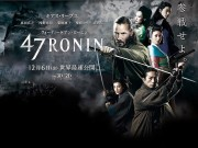 Cinemax 29/3: 47 Ronin