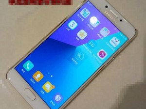 Lộ loạt ảnh Samsung Galaxy C7 Pro
