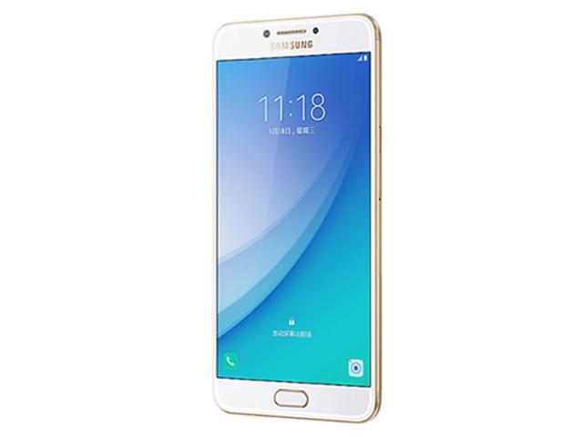 Samsung âm thầm ra mắt Galaxy C7 Pro