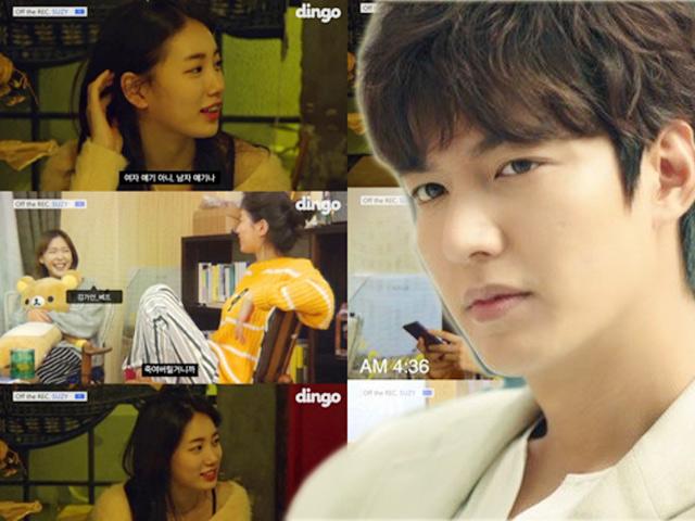 Ngôi sao 24/7: Bae Suzy bối rối giấu giếm ảnh thân mật với bạn trai Lee Min Ho