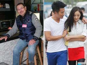 Bố chồng úp mở chuyện Dương Mịch chuẩn bị mang bầu lần 2