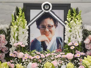 Toàn cảnh đám tang người bà quốc dân Kim Ji Young
