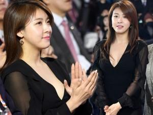 Đã mắt ngắm Hoàng hậu Ki Ha Ji Won gợi cảm trên thảm đỏ