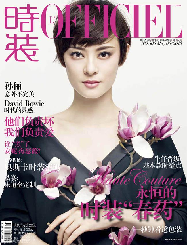 Người đẹp Chân Hoàn truyện - Tôn Lệ quyến rũ trên tạp chí L'Officiel số tháng 5/2013