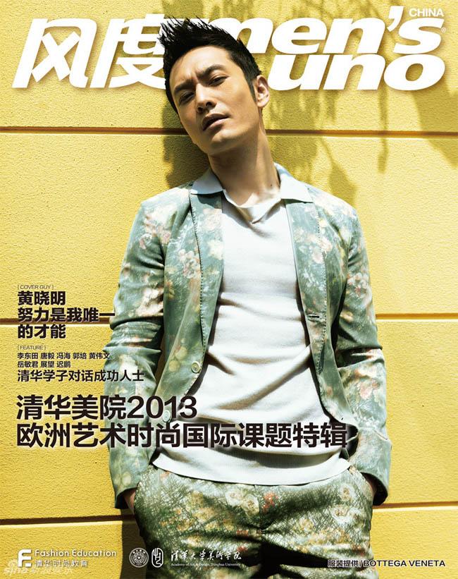 Huỳnh Hiểu Minh lên trang bìa của tạp chí Men's Uno với những bộ vest sắc màu. Xét về sự đỏm dáng, nhiều kiều nữ còn phải thua xa Huỳnh Hiểu Minh