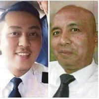 Lời cuối cùng từ MH370: Chúc ngủ ngon Malaysia 370