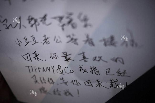 Ngày 8/3 định mệnh đấy, chàng trai trẻ Zhang Zhiliang đứng đợi Peas, tình yêu của đời mình trở về trên một chuyến công tác kéo dài 15 ngày. Vậy nhưng chiếc máy bay đã không hạ cánh như dự kiến. Từ hôm đó đến nay, Zhang ngày nào cũng ở lại khách sạn Lido (Bắc Kinh) cùng với người nhà của hàng trăm hành khách khác. Nhìn vào bức tường tràn ngập những hình ảnh của người yêu, Zhang vẫn thấy mọi thứ xảy ra quá đột ngột. Chàng trai vẫn còn giữ tờ danh sách ghi những thứ hai người cần chuẩn bị cho lễ cưới.