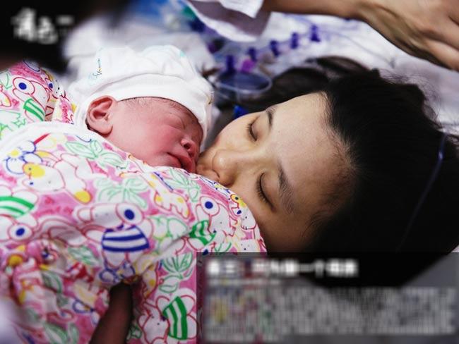 """Người ta vẫn bảo, nếu không được một lần làm """"mẹ"""", cuộc đời người phụ nữ coi như chưa hoàn chỉnh. Vậy nhưng có mấy ai tưởng tượng được một bệnh nhân bị liệt sẽ phải nỗ lực biết bao nhiêu để cho thể mang bầu?  Tốt nghiệp bằng danh dự của trường Đại học Bắc Kinh khoa Báo chí từng tham gia Thế vận hội Bắc Kinh 2008, vậy nhưng chỉ vì một lần chấn thương, chị Sang Lan đã phải hoàn toàn giã từ giấc mơ thể thao và có thể cả giấc mơ làm mẹ. Vậy nhưng điều kì diệu đã xảy ra. Ngày 14/4/2014 vào lúc 0:19 phút sáng, Bệnh viện đa khoa Sunland ở Bắc Kinh đã chứng kiến một ca sinh mổ tuyệt diệu của một cựu vận động viên thể dục dụng cụ. Em bé chào đời nặng 2850 gram, rất khỏe mạnh và đáng yêu."""