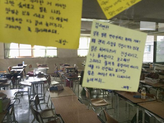 Trên cửa các lớp học vắng lặng, nhiều mảnh tin nhắn cũng được dán lên, cầu mong một phép màu sẽ đến với các em học sinh. Các em có mặt trên phà Sewol đi thăm đảo Jeju trước khi bước vào năm học cuối cấp căng thẳng, chuẩn bị vào đại học.