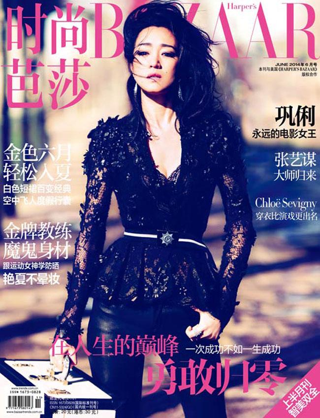 Bảo bối của màn ảnh Hoa ngữ - Củng Lợi tái xuất với những khung hinhg tuyệt đẹp trên Harper's Bazaar số tháng 6/2014
