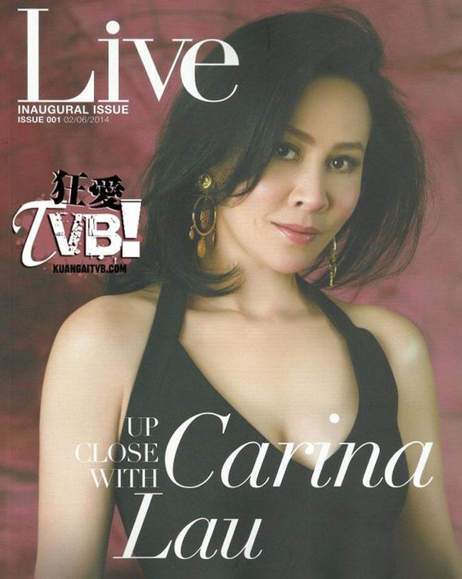 Trên trang bìa của tạp chí Live số đầu tiên, Lưu Gia Linh đã được chọn làm gương mặt trang bìa, như một thông điệp truyền tải về sức sống mãnh liệt và nhan sắc quyến rũ