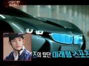 """""""Trai đẹp ngoài hành tinh"""" Kim Soo Hyun tậu xe bạc tỷ"""