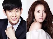 Rộ tin đồn Kim Soo Hyun hẹn hò Dara (2NE1)