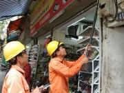 Hóa đơn tiền điện tăng vọt: Còn tăng nữa?