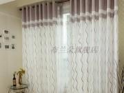 Nhà đẹp - Cách giặt rèm cửa theo từng chất liệu