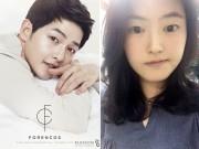 """Làng sao - Ngỡ ngàng trước sự """"lột xác"""" của em gái Song Joong Ki"""