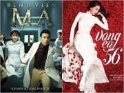 Nên xem phim gì trong dịp nghỉ Giỗ Tổ Hùng Vương 2016?