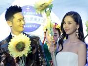 Làng sao - Vợ chồng Huỳnh Hiểu Minh hiếm hoi đi sự kiện cùng nhau
