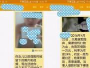 Tin tức - Nữ sinh Trung Quốc dùng ảnh khỏa thân để thế chấp vay nặng lãi