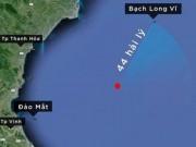 Tin tức - Vớt được thảm cao su ở khu vực tìm kiếm máy bay CASA-212