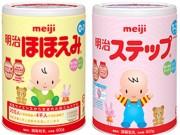 Tin tức - Cách phân biệt sữa Meiji từ Tổng Giám đốc hãng Meiji Nhật Bản