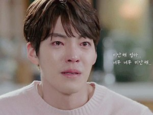 """Kim Woo Bin khóc nói lời từ biệt cuối cùng khi bị bệnh trong phim """"Yêu không kiểm soát"""""""