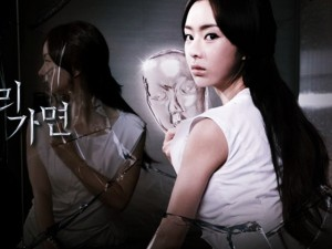 """""""Lọ Lem"""" Seo Woo và cuộc sống khốn khổ khi làm con gái một tử tù"""