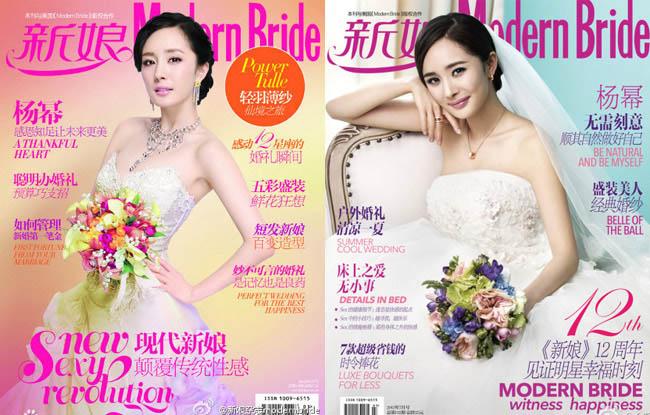 Không hẹn mà gặp trong tháng 7, Dương Mịch đã xuất hiện với hình ảnh của một tân nương ngọt ngào trên 3 tạp chí khác nhau