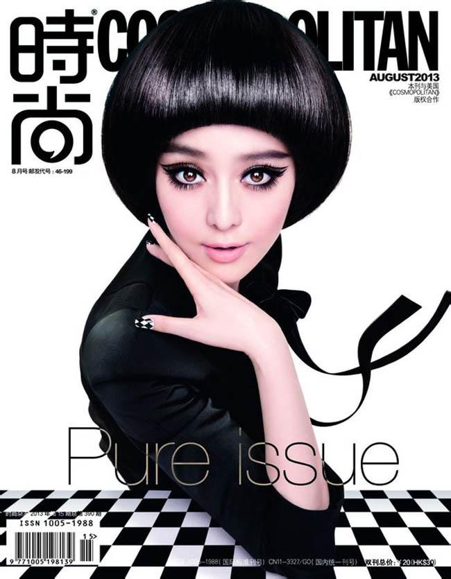 Phạm Băng Băng là người đẹp được lựa chọn cho gương mặt trang bìa của Cosmopolitan số đặc biệt kỷ niệm 20 năm ấn phẩm này có mặt tại Trung Quốc