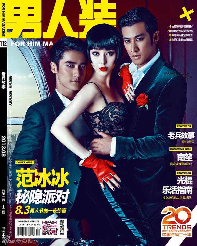 Phạm Băng Băng gợi cảm trên trang bìa của tạp chí dành cho phái mạnh, và bạn diễn của cô trong các shoot hình là 2 anh chàng vô cùng quyến rũ