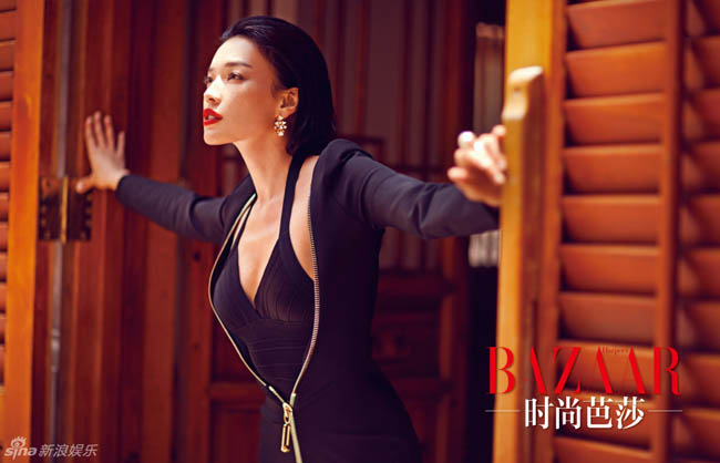 Thư Kỳ trở thành người đẹp trang bìa của tạp chí Harper's Bazaar số tháng 9 năm 2013.