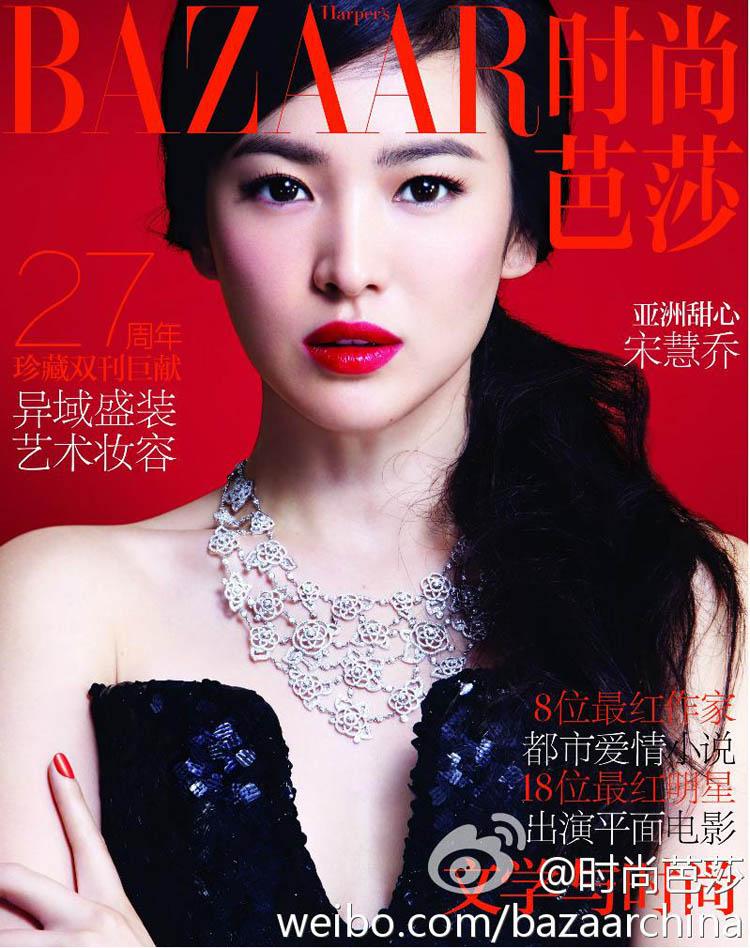 Song Hyo Kye - kiều nữ của làng nghệ Hàn Quốc vừa trở thành trang bìa trên tạp chí Harper's Bazaar số tháng 10/2013, ấn bản tại Trung Quốc.