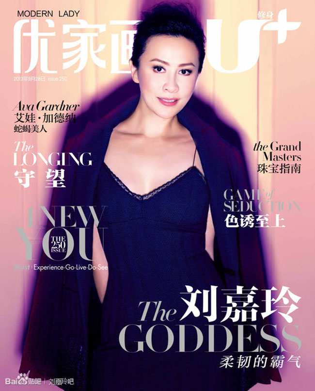 Người đẹp U50 của làng nghệ Hoa ngữ trở thành cover girl cho nhiều tạp chí, để quảng bá cho bộ phim Thần thám Địch Nhân Kiệt.