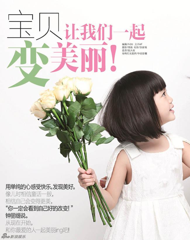Không mấy khi khoe con trên báo chí, nhưng với cô bé Cayla, bé gái thứ 3, Chung Lệ Đề trở nên cởi mở hơn về vấn đề này.