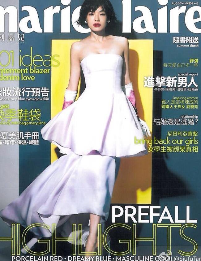 Cá tính và nổi loạn, Thư Kỳ trở nên khá khác lạ với mái tóc ngắn trên trang bìa tạp chí Marie Claire số tháng 8/2014.