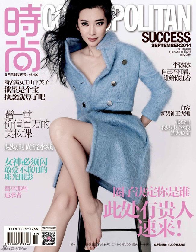 Người đẹp nổi tiếng trở thành gương mặt trang bìa của Cosmopolitan số tháng 9/2014