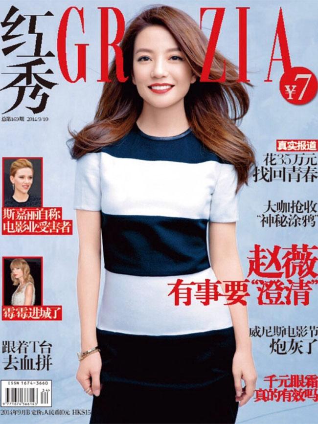 Xinh tươi, trẻ trung, Triệu Vy dịu dàng với thời trang xuống phố trên các bìa tạp chí mới nhất của tháng 9/2014.