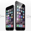 iPhone 6 được phân phối tới 22 thị trường mới