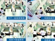 Tin tức - Vụ thang cuốn 'nuốt' bà mẹ: Nhân viên không biết nút khẩn cấp