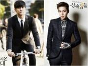 """Làng sao - Cát-xê Kim Soo Hyun """"đánh bại"""" Lee Min Ho"""