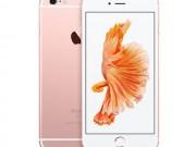 Những điểm nổi bật của bộ đôi iPhone 6s