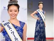 """Thời trang - Cư dân mạng lại """"thở dài"""" vì Tân hoa hậu Nhật Bản"""