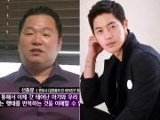 Làng sao - Bạn gái cũ úp mở Kim Hyun Joong không muốn nhận con