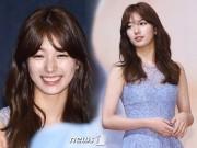 """Bạn gái Lee Min Ho xinh như búp bê bên mỹ nam """"Người thừa kế"""""""