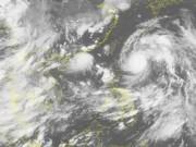 Tin tức - Xuất hiện siêu bão Nepartak gần Biển Đông