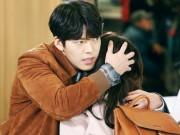 """""""Yêu không kiểm soát"""" tập 4: Kim Woo Bin đòi hẹn hò với Suzy trước khi chết"""
